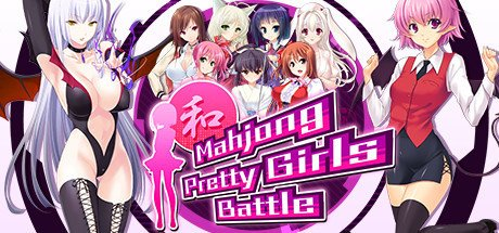 Mahjong Pretty Girls Battle til PC