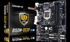 Gigabyte GA-B150M-DS3P