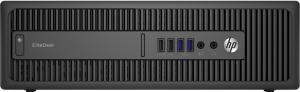 HP EliteDesk 800 G2 SFF (Z4C86ES)