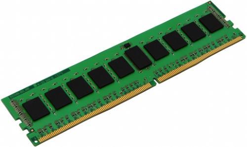 Kingston ValueRAM DDR4 2133MHz 8GB ECC (1x8GB)