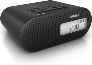 Philips AJB4700