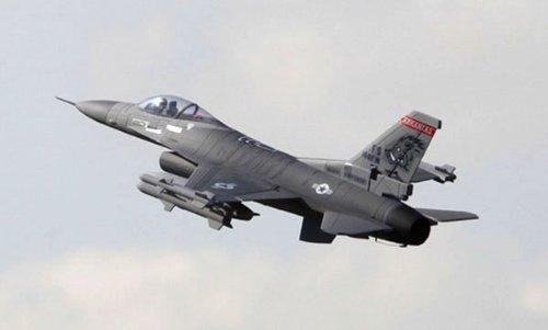 Lanxiang F-16 FIGHTING FALCON RTF