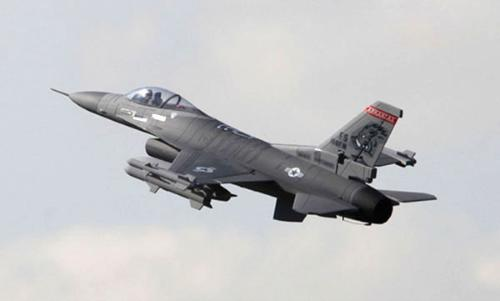 Lanxiang F-16 FIGHTING FALCON RTF