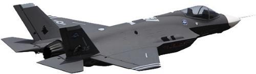 Lanxiang F-35 LIGHTNING II JET RTF
