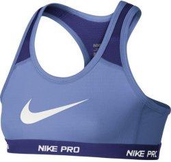 Nike Hypercool Bra