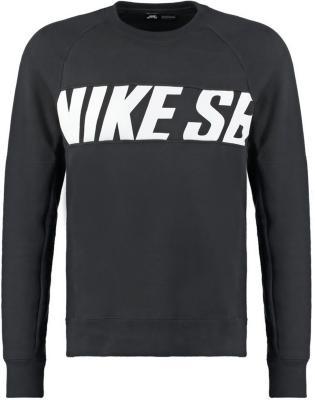 Nike SB Everett Motion Genser (Herre)