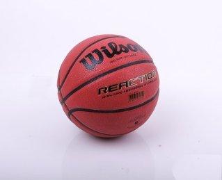 773302a6 Best pris på Wilson Reaction Baskeball (Str. 5) - Se priser før kjøp ...