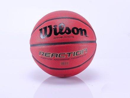 Wilson Reaction Baskeball (Str. 7)