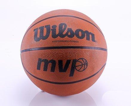 Wilson Mvp