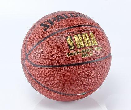 Spalding NBA Tacksoft Pro Junior (Str. 6)