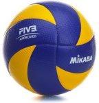 Mikasa Mva200 Match Volleyball