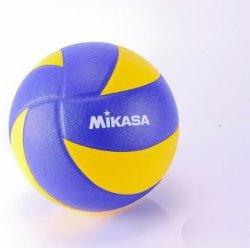 Mikasa MVA330 Volleyball