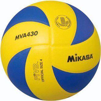 Mikasa MVA430 Volleyball