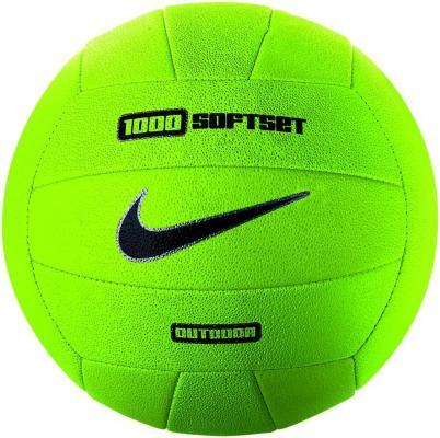 Nike Volleyball Soft Set