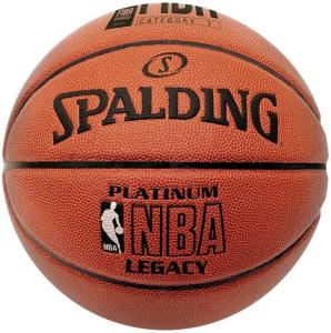 Spalding NBA Platinum Legacy