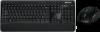 Microsoft Wireless Desktop 3000