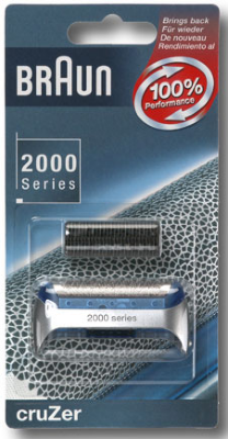 Braun 2000 cruzer
