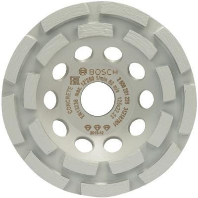 Bosch Diamantslipeskive 125MM (2608201228)