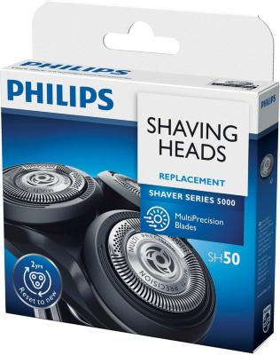 Philips SH50 skjærehode