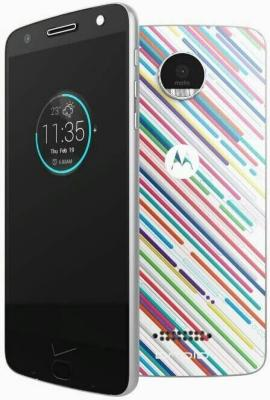 Motorola Vector Thin