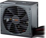 be quiet! Straight Power 10 700W