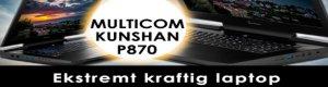 Produkt i Multicom.no sin kampanje