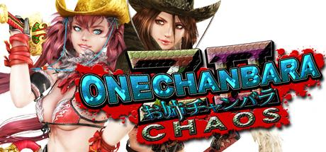 Onechanbara Z2: Chaos til PC