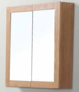Stonearth 60 cm Speilskap