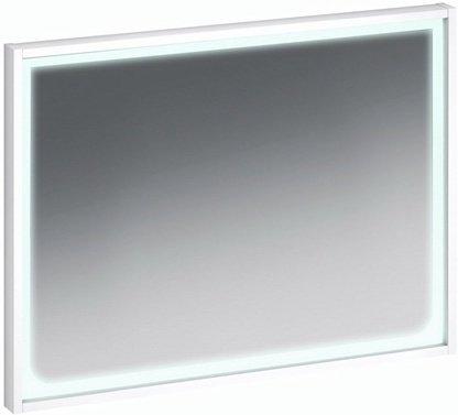 Ifø Silva 84 Speil