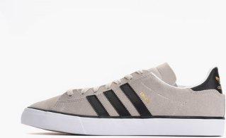 Best pris på Adidas Campus Vulc II (Herre) Se priser før
