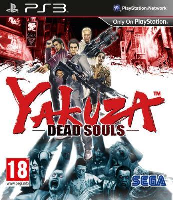 Yakuza: Dead Souls til PlayStation 3