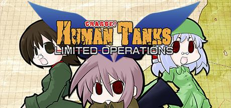 War of the Human Tanks til PC