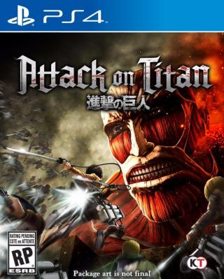 Attack On Titan til Playstation 4