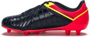 New Balance Visaro Control FG (Junior)