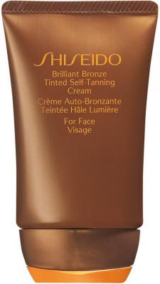Shiseido Tan Brilliant Medium Bronze Self-Tanning for Face 50ml
