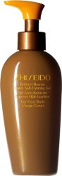 Shiseido Brilliant Bronze Quick Self Tanning Gel 150ml