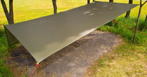 Frisport Tarp XL 4,5x5 m