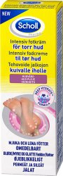 Scholl Foot Cream For Dry Skin