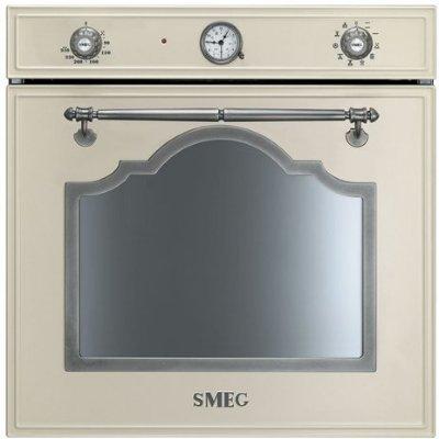 SMEG SF750PS