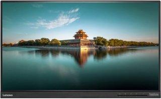 Lenovo ThinkVision T2364t