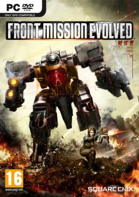 Front Mission Evolved til PC