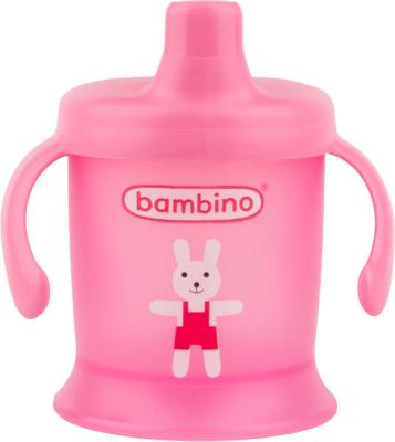 Bambino Spill Proof Cup 200ml,