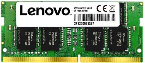 Lenovo DDR4 SO-DIMM 2133MHz 8GB CL16 (1x8GB)