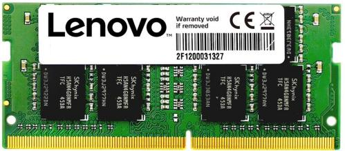 Lenovo DDR4 SO-DIMM 2133MHz 8GB CL16 (1x8GB)