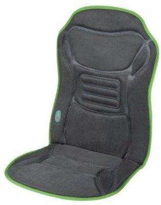 Medisana Vibration Massage Seat (MC-85E)