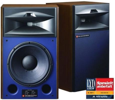 JBL Studio Monitor 4429