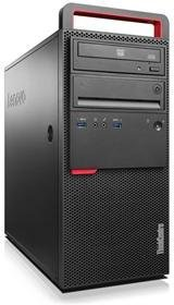Lenovo ThinkCentre M700 MT (10HY002PMX)