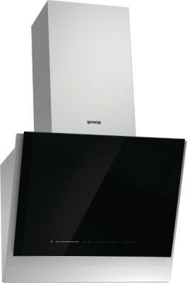 Gorenje WHI651S1XGB