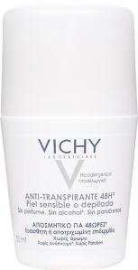 Vichy 48H Anti-Perspirant