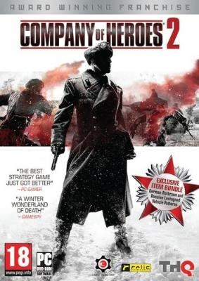Company of Heroes 2 til PC